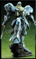1/100 The Rune Mastquer Knight Masquer Rasputin