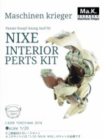 1/20 Nixe Interior Perts Kit
